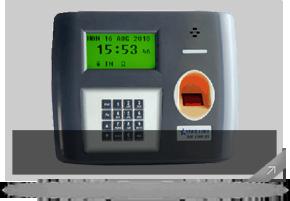 Biometric Attendance System   Biometric Attendance Machine   Star Link