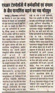 Dainik-Bhor Jaipur 07.12.13 Pg 02