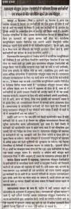 Dainik-Prakash-Kunj- Jaipur 07.12.13 Pg 7